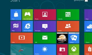 XBox Live Games on Windows